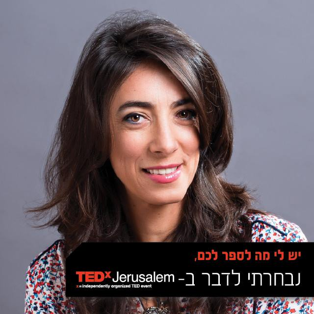 ilanit-tadmor-on-ted